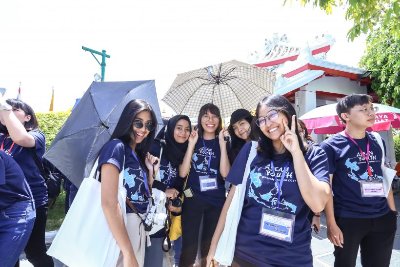ASEAN Youth Exchange Program 2019